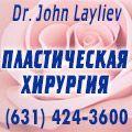 rusrek.com: layliev