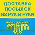 rusrek.com: meest