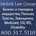 rusrek.com: Melnik Law Group