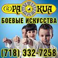 rusrek.com: pakua2.png
