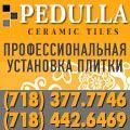 rusrek.com: Pedulla