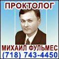 rusrek.com: Proctologis