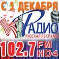 rusrek.com: Радио русская реклама