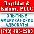 rusrek.com: roytblat