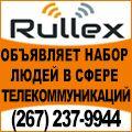 rusrek.com: rellex