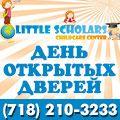 rusrek.com: Little Scholars