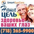 rusrek.com: Smart Eye Care
