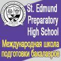 rusrek.com: StEdmund Preparatory