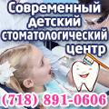 rusrek.com: Детский стоматологический центр