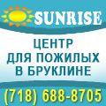 rusrek.com: sunris