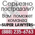 rusrek.com: Super lawyers