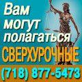 rusrek.com: sverh