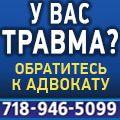 rusrek.com: travma