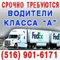 rusrek.com: truking co