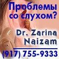 rusrek.com: Zarina Naizam