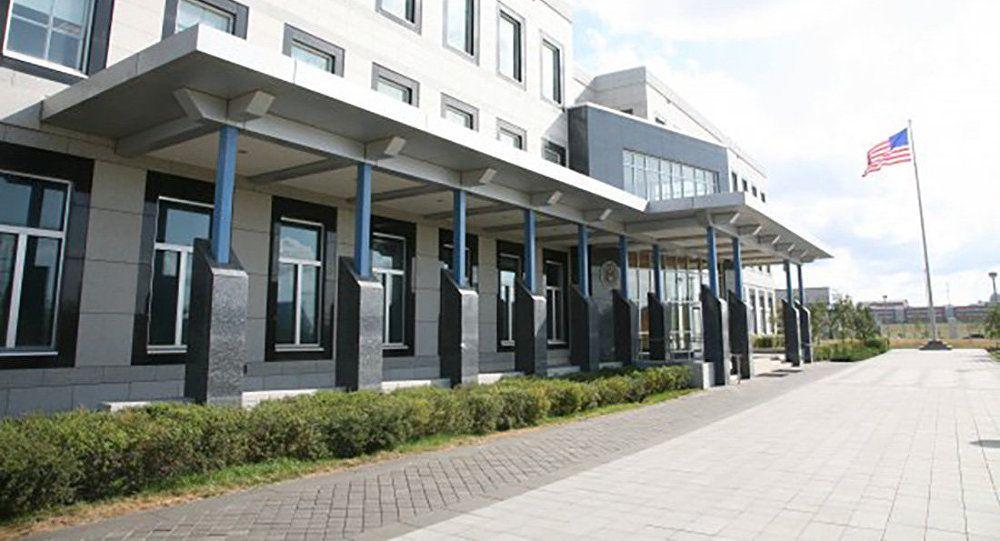 Посольство США в Астане