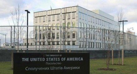 Посольство Америки в Киеве